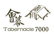 Tabernacle7000  會幕7000